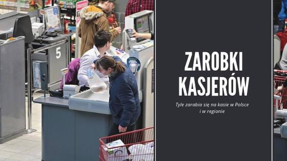 Zastanawialiście się kiedyś, ile zarabiają kasjerzy i kasjerki w Polsce? Zobaczcie dane zebrane przygotowany w oparciu o Ogólnopolskie Badanie Wynagrodzeń