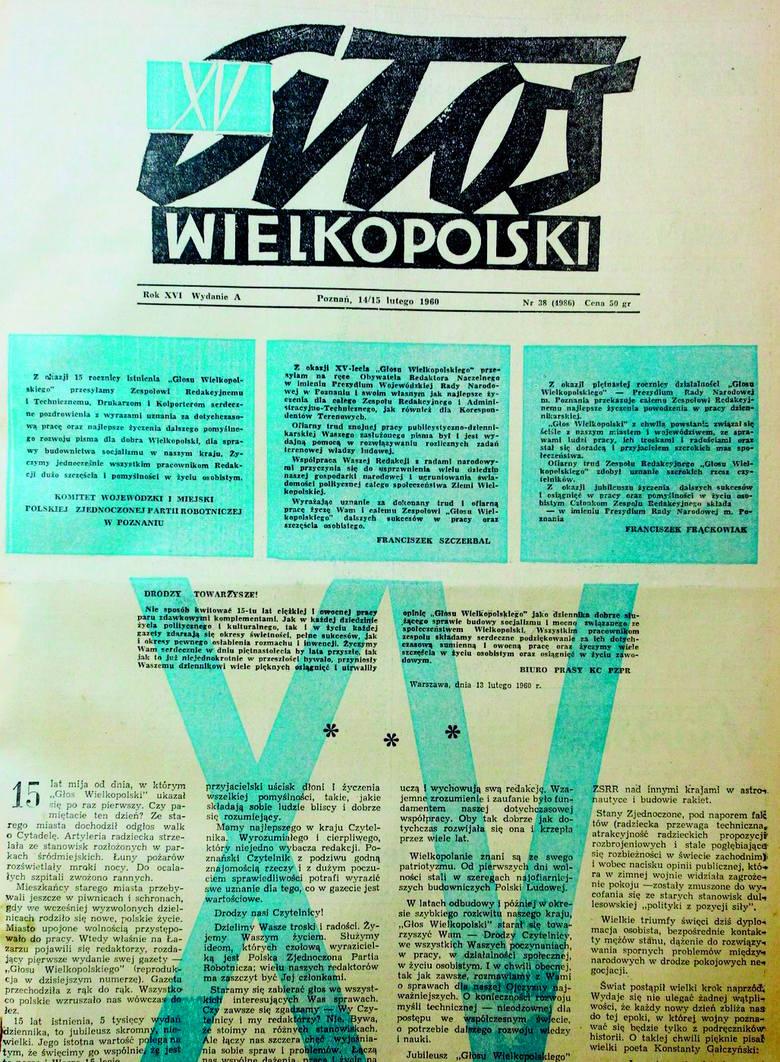 """15. rocznica powstania """"Głosu Wielkopolskiego"""""""