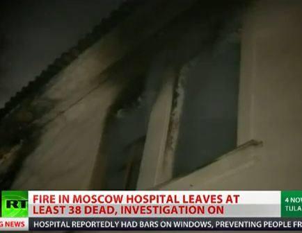 W pożarze szpitala pod Moskwą zginęło 38 osób