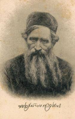 Rabin Samuel Mohylewer