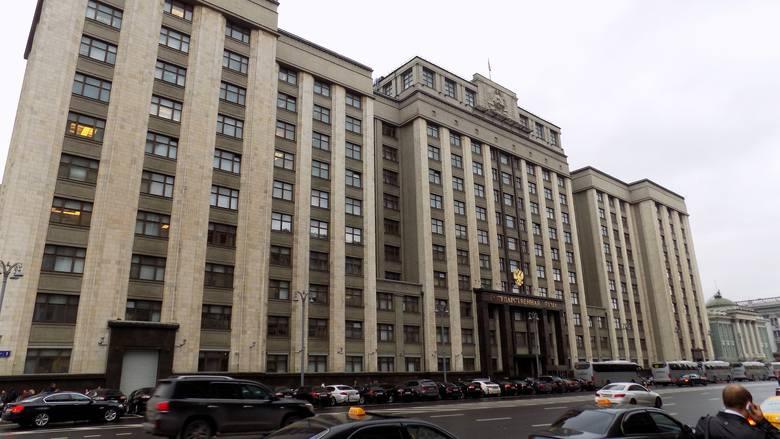 Okolice Pl. Czerwonego. Siedziba Dumy, czyli rosyjskiego parlamentu.