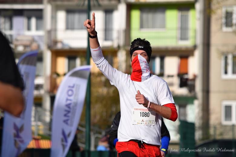 W Żaganiu zakończył się 6. Bieg Niepodległości. Na starcie stanęło 1,3 tys. uczestników, którzy oprócz biegu głównego pobiegli w Żagańskiej Mili. Rozegrano