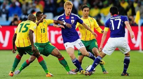 Keisuke Honda zwycięskiego gola zdobył w 39 minucie meczu.