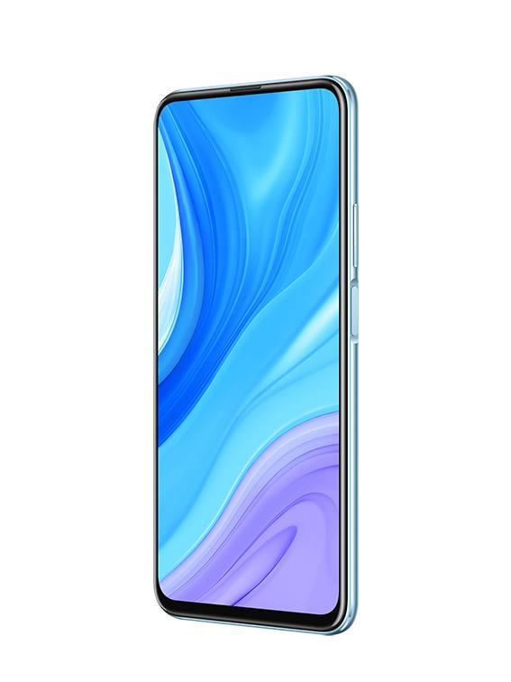 P smart Pro: nowy smartfon Huawei w imponujący sposób wykorzystuje najnowsze technologie nie pożerając energii i pamięci!