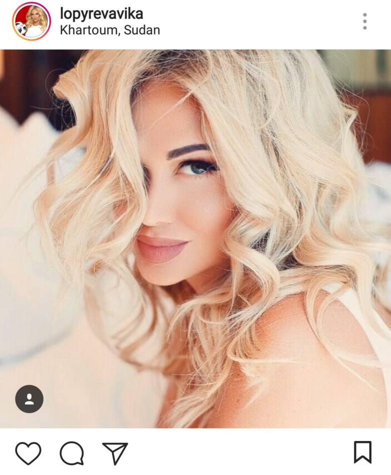 Modelka Wiktoria Łopyriewa jest ambasadorką Mistrzostw Świata w Rosji. Ta piękna 34-latka ma na swoim koncie tytuł Miss Rosji. Obecnie swoją markę buduje