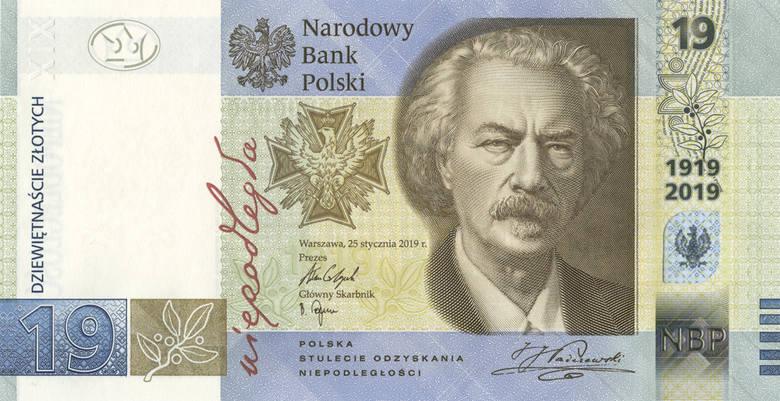 Polski banknot NBP o nominale 19 złotych. Jest już w obiegu [zdjęcia]