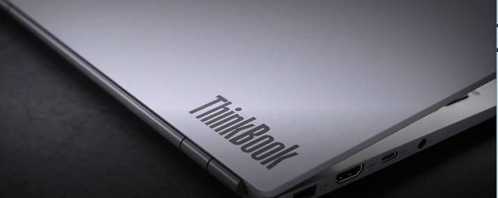 Lenovo pokazało nowe inteligentne urządzenia i rozwiązania dla przedsiębiorstw