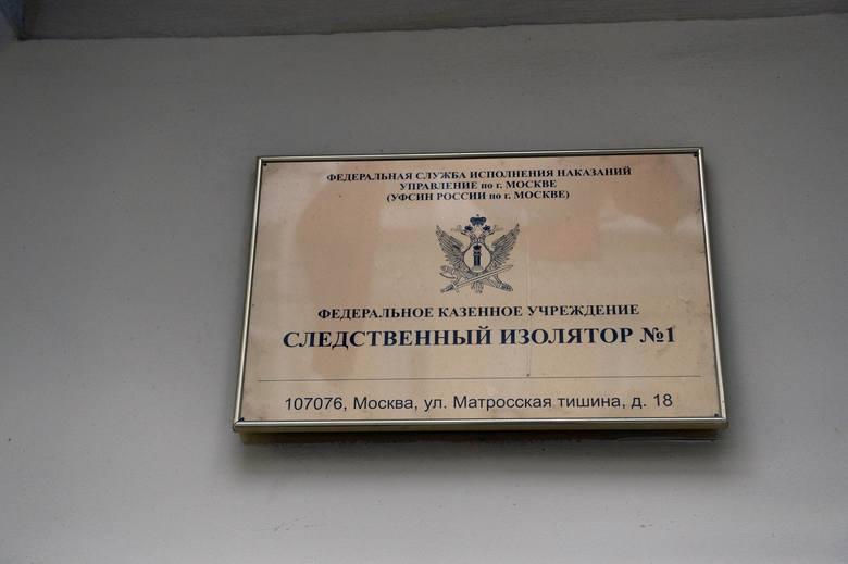 Możesz zostać zabity w każdej chwili, ostrzegł Nawalanego Michaił Chodorkowski, który też siedział w moskiewskim więzieniu