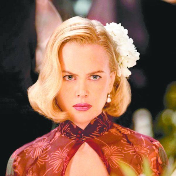 Lady Sarah Ashley (Nicole Kidman) to arystokratka, która decyduje się zmierzyć z niebezpiecznym wyzwaniem