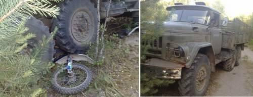 Miejsce wypadku koło Bornego Sulinowa.