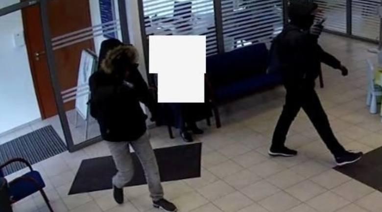 Napad na bank w Katowicach, 19 marca 2019. Do napadu na placówkę PKO BP doszło na osiedlu Tyciąclecie.