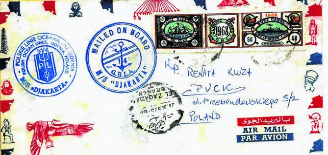Matryce znaczków z linoleum nasączano tuszem z długopisów
