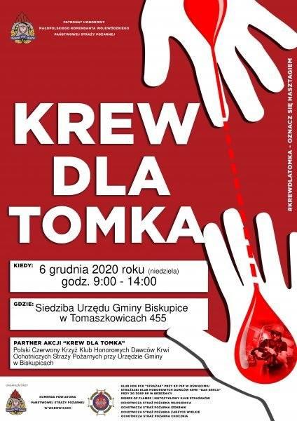 """Biskupickie przedsięwzięcie jest także elementem akcji """"Krew dla Tomka"""" zainicjowanej na początku listopada br. przez Komendę Powiatową PSP w Wadowi"""