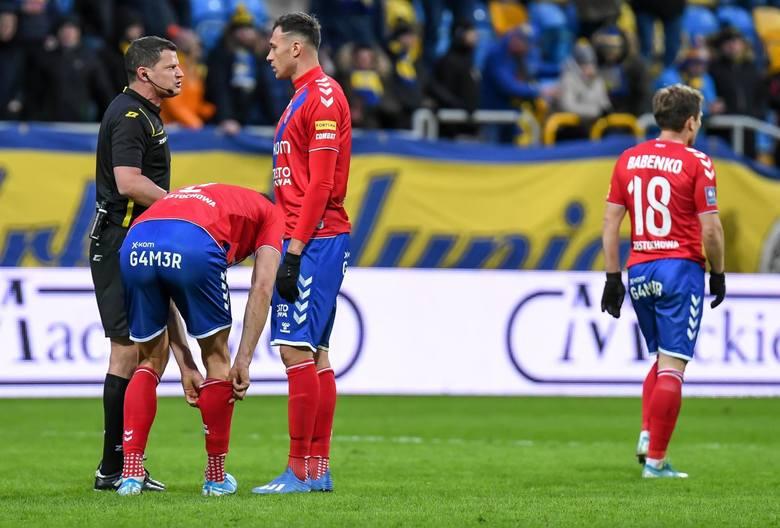 Kibice beniaminka piłkarskiej ekstraklasy, Rakowa Częstochowa, mogą odetchnąć. Ministerstwo Sportu i Turystyki potwierdziło przyznanie Częstochowie dotacji