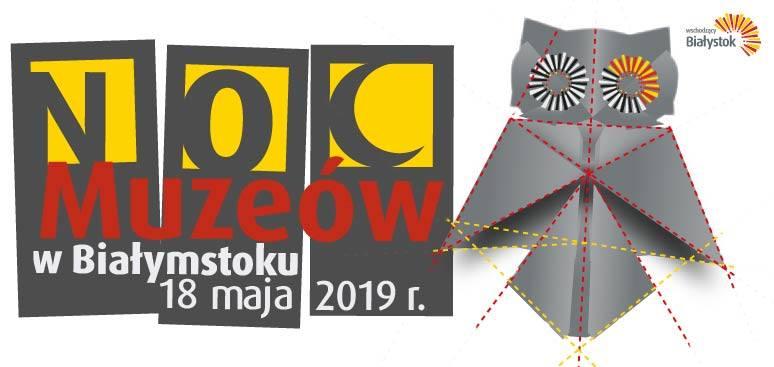 Białystok. Wybierz się na Noc Muzeów (zdjęcia)
