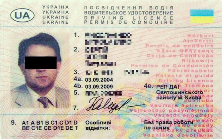 """""""Nie warto marnować czasu i pieniędzy na polskie WORD-y"""" bo ukraińscy egzaminatorzy są """"chętni do współpracy"""" - brzmi ogłoszenie na FB. Za kupno takiego"""