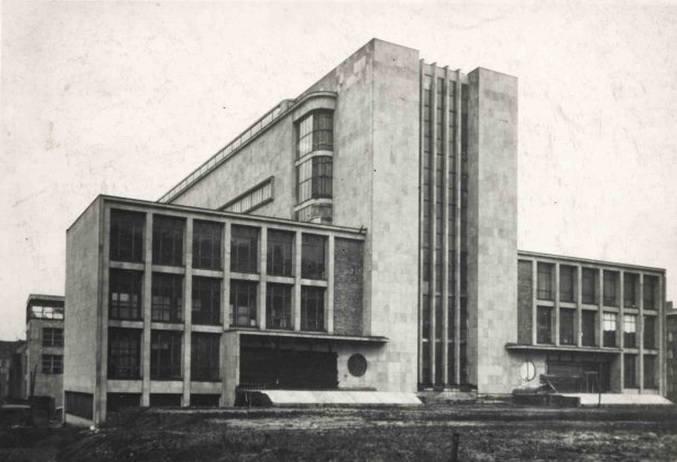 Muzeum Śląskie w 1939