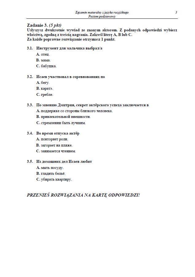 Matura 2014: Język rosyjski ARKUSZE - podstawa