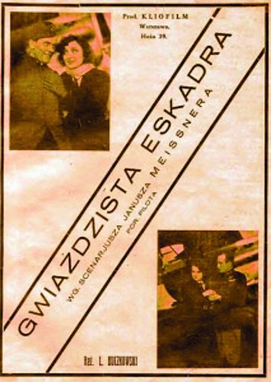 """Plakat promujący film """"Gwiaździsta eskadra""""."""