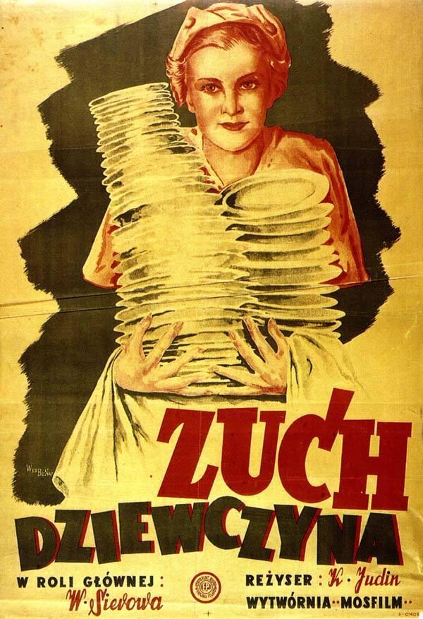 Plakaty Z Przeszłości Czyli Nieco Propagandy I Haseł Z