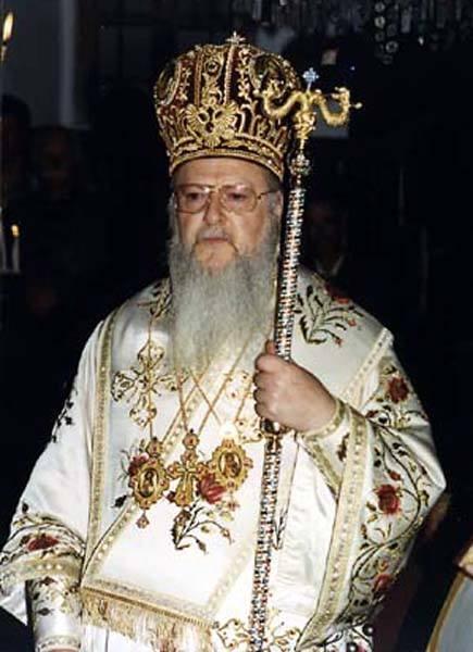 Jego Świątobliwość Bartłomiej I, Arcybiskup Konstantynopola, Nowego Rzymu i Patriarcha Ekumeniczny
