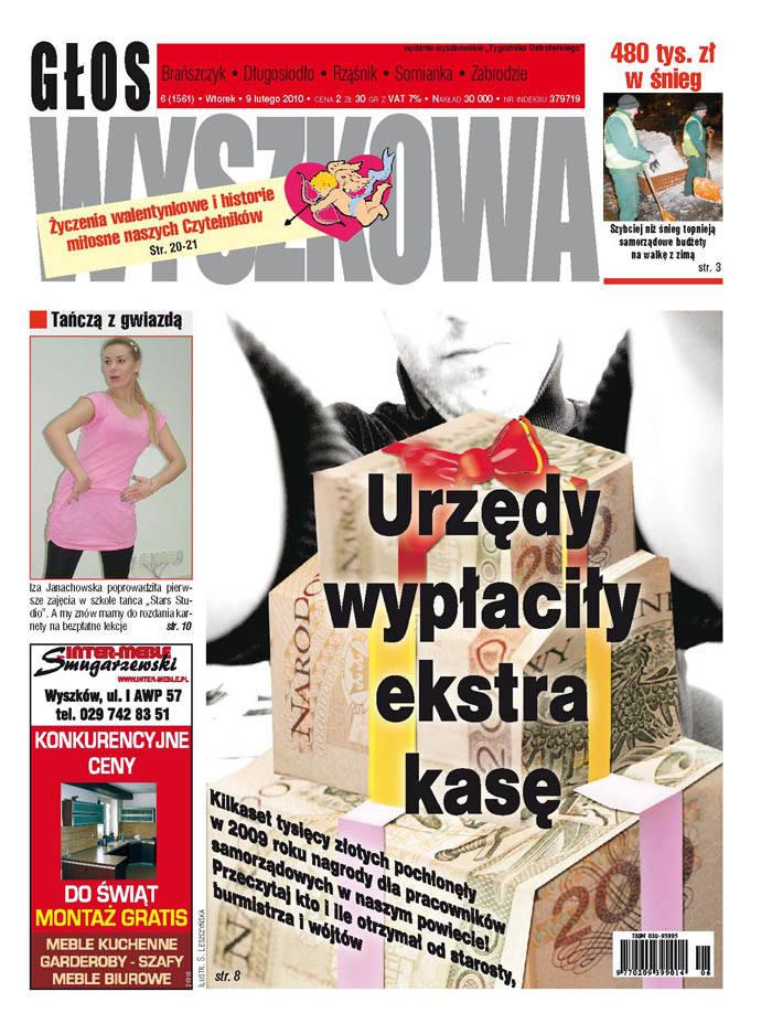 Urzędy wypłaciły ekstra kasę. Starosta - rekordzista wydał na nagrody ponad 200 tys. zł