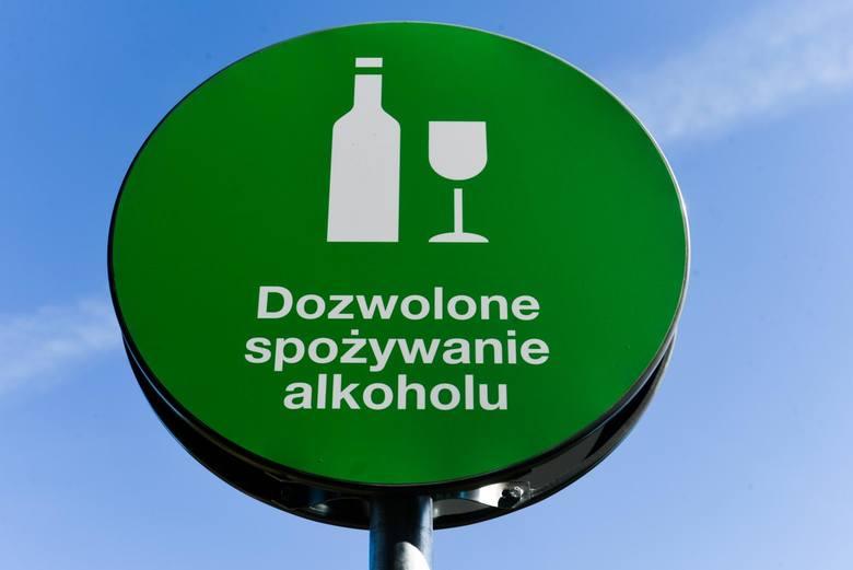 O tym, że każdy alkohol uzależnia nie trzeba nikogo przekonywać. Wiadomo, że wpływ na to mają na to indywidualne predyspozycje. Jednak niektóre alkohole