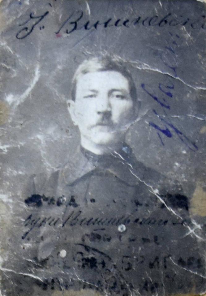 Józef Wiśniewski z Karłowicz, dziadek Elżbiety Rojek.<br />