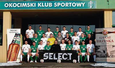 Od lewej - w górnym rzędzie: Michał Skorupski, Łukasz Popiela, Daniel Policht, Tomasz Kozieł, Mateusz Wawryka, Łukasz Rupa, Rafał Gil, Sławomir Jagła;
