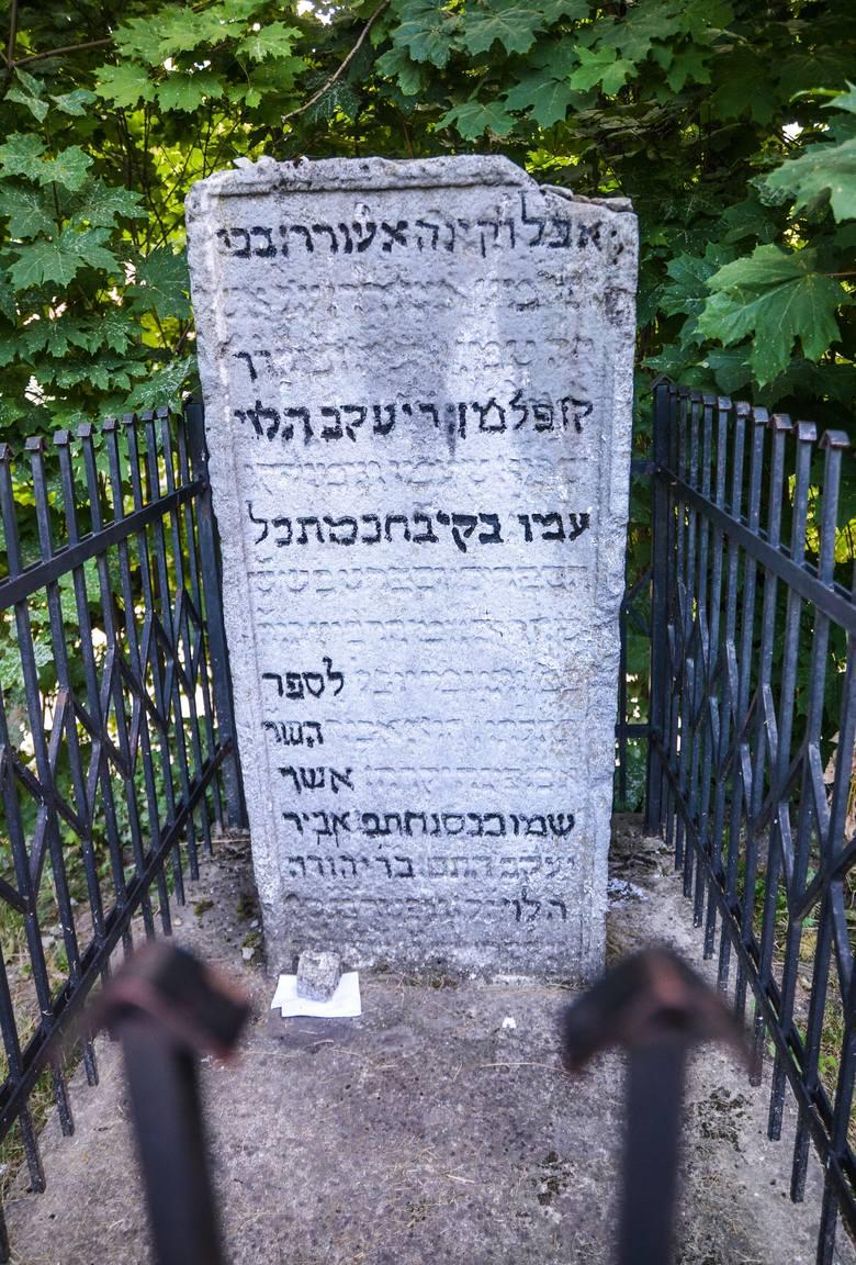 Odkrywamy Lublin: Stary cmentarz za wielkim murem