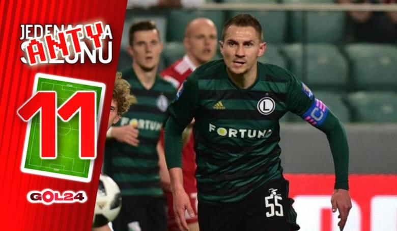 W kończącym się właśnie sezonie Lotto Ekstraklasy trafili się piłkarze, od których - ze względu na duże umiejętności - wymagaliśmy dobrej gry. Niestety,
