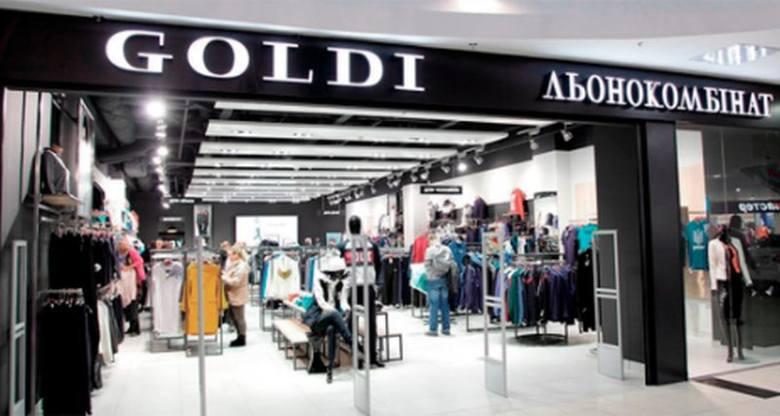 579d432f Tych sklepów we Wrocławiu jeszcze nie było. Będą we Wroclavii. Goldi –  ukraińska sieć odzieżowa, która we Wroclavii otworzy swój pierwszy sklep w  Polsce.