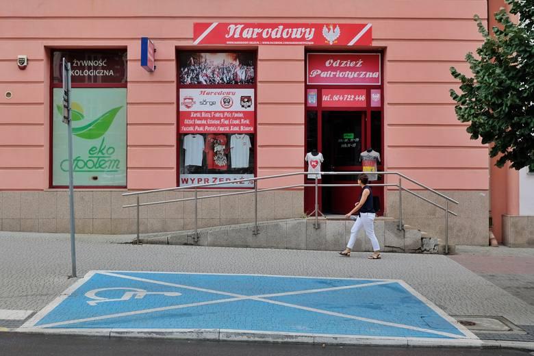 Sklep Narodowy mieści się w Poznaniu przy ul. Młyńskiej