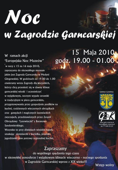 Dziś w nocy możesz zwiedzić Zagrodę Garncarską w Medyni Głogowskiej