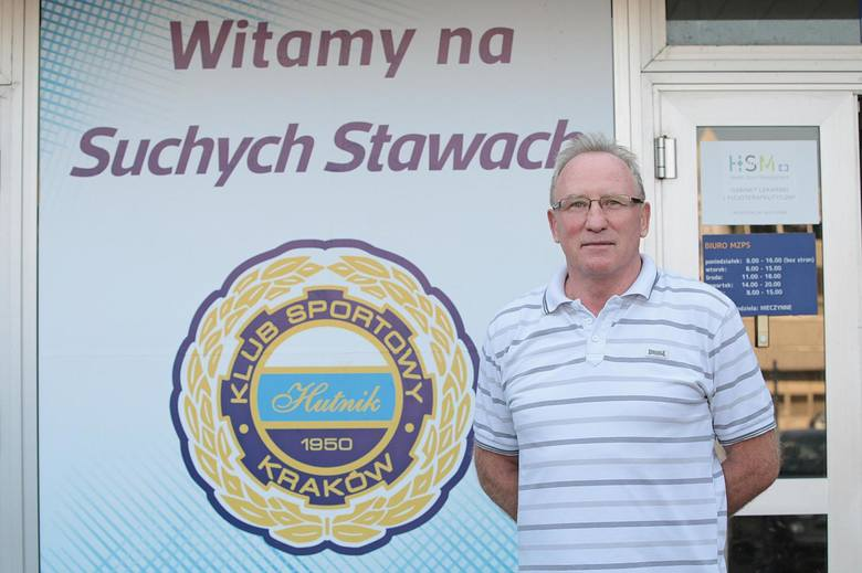 Urodzony: 18 sierpnia 1959 roku w Przemyślu. W Hutniku: 1979-1996. W ekstraklasie w Hutniku: 206 meczów, 9 bramek. Sukcesy w barwach Hutnika: półfinał