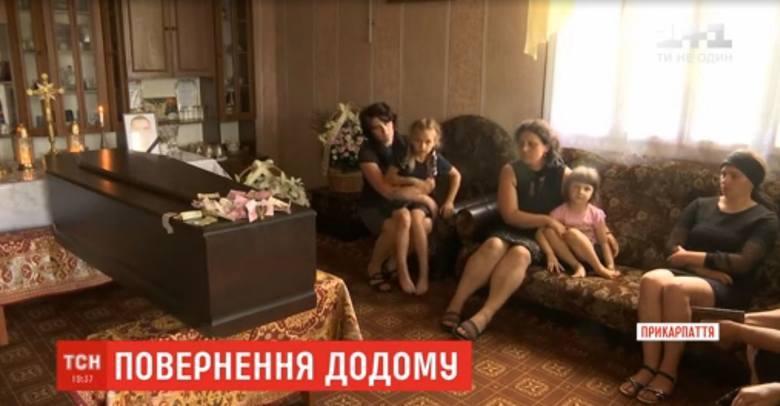 Matka i siostra zmarłego ukraińca Vasyla Chornei