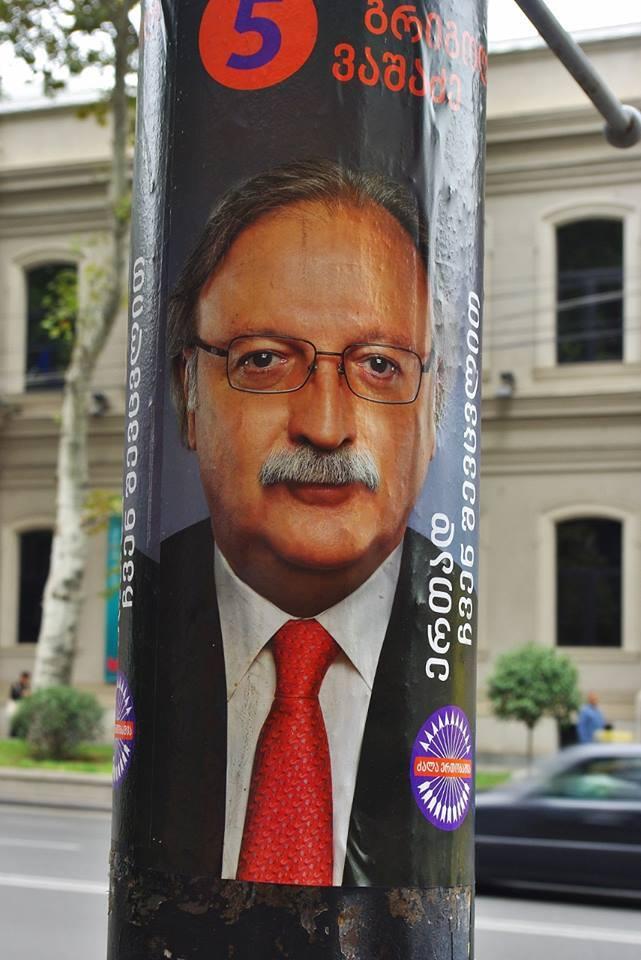 Plakat Grigola Waszadze, kandydata opozycji, który przegrał w II turze wyborów prezydenckich w Gruzji.