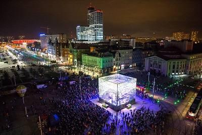 OSP Katowice