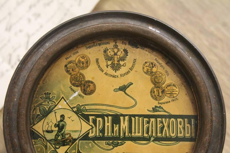 Smak i jakość kawioru zostały na przełomie XIX i XX wieku docenione na wystawach m.in. w Paryżu, Wiedniu i Warszawie.