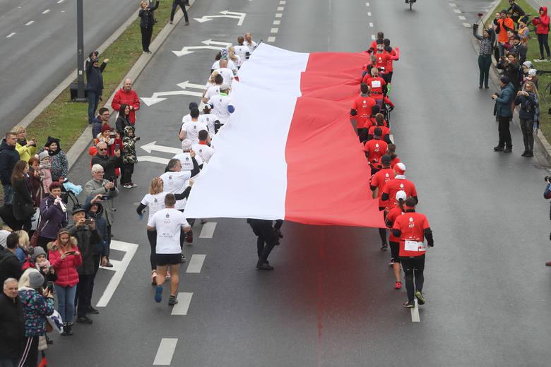 """Bieg Niepodległości """"Rzeszowska Dycha""""odbył się już po raz siódmy."""