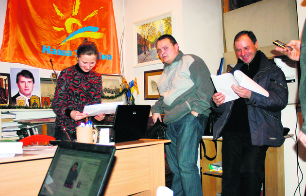 W sztabie wyborczym Juszczenki