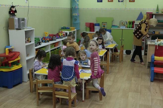Zobacz, w których przedszkolach zostały wolne miejsca