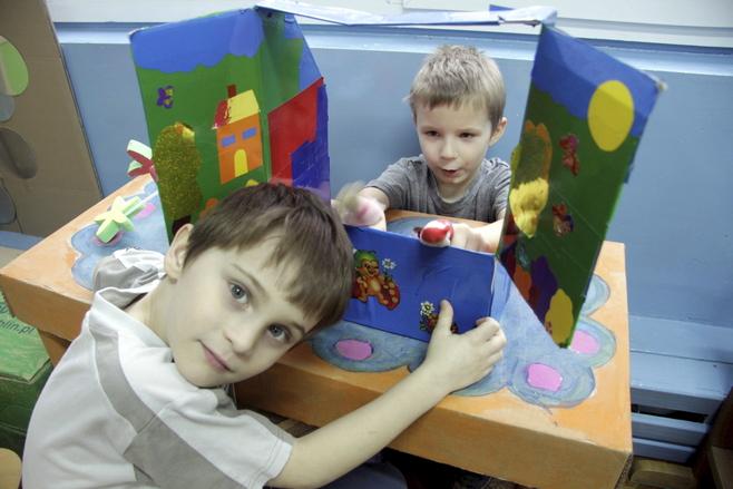 Lublin: Plebiscyt na 50 najlepszych zabaw dzieciństwa