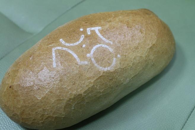 Chleb z nowym logo Łodzi.