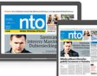 Zamów prenumeratę NTO!