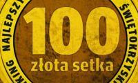 Złota Setka 2014. Tworzymy ranking największych Świętokrzyskich przedsiębiorstw