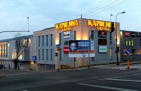 Wtorek 27 listopada. Galeria Kamienna gotowa do otwarcia. Wewnątrz trwają ostatnie prace