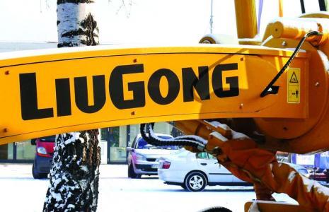 Według długofalowej strategii LiuGong planował stworzyć w Polsce główny ośrodek produkcji i dystrybucji maszyn budowlanych na Europę, Amerykę Północną oraz kraje byłego WNP