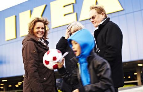 Według planów na powierzchni ponad 79 tys. metrów kwadratowych ma powstać koło Rzeszowa regionalne centrum handlowo-usługowe. Sama IKEA ma mieć ok. 33 tys. mkw. Koszt inwestycji to ok. 200 mln zł.