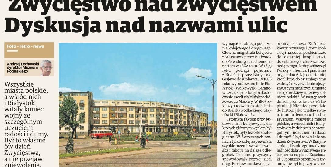Artykuł Andrzeja Lechowskiego, dyrektora Muzeum Podlaskiego wywołał polemikę